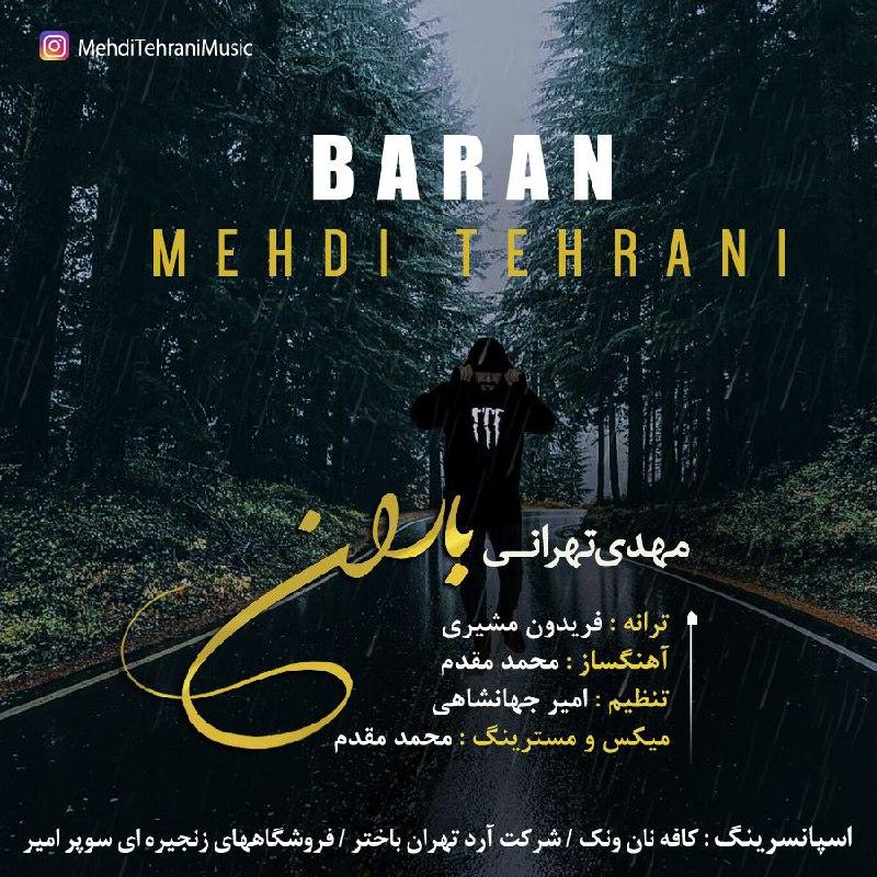 Mehdi Tehrani – Baran