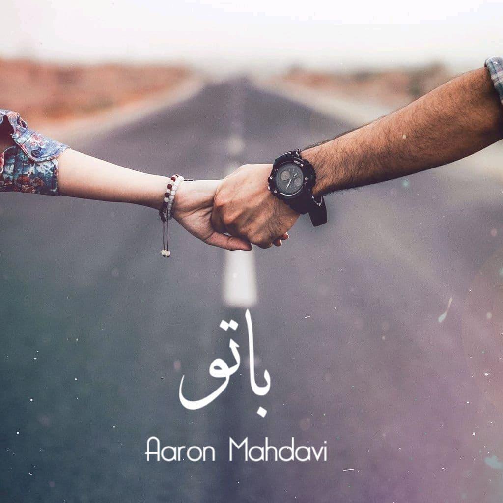 Aaron Mahdavi – Ba To