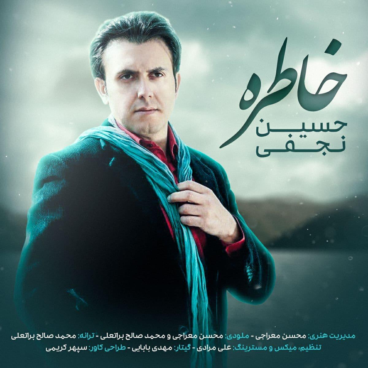 Hossein Najafi – Khatereh