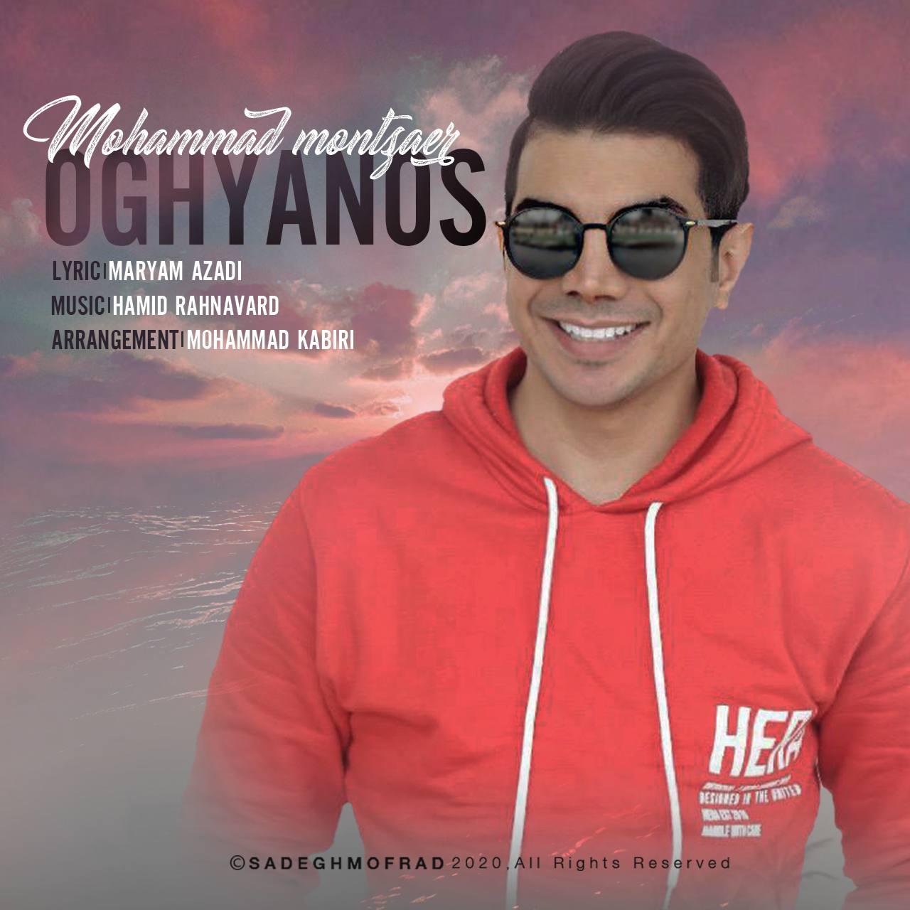 Mohammad Montazer – Oghyanos