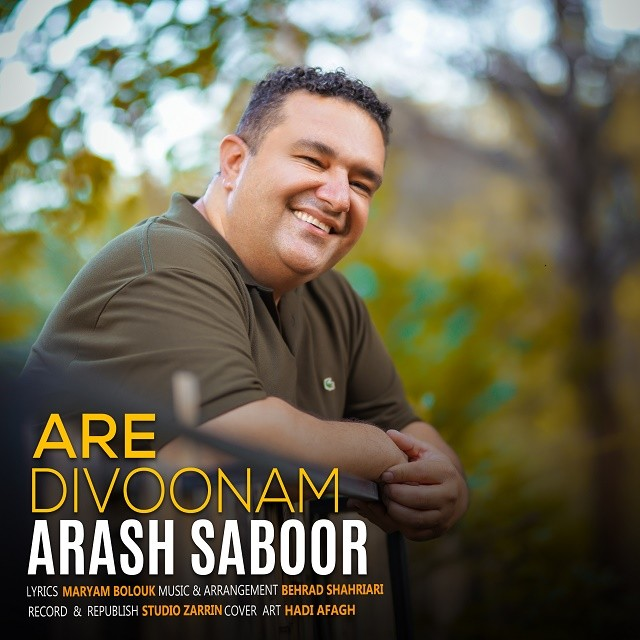 Arash Saboor – Are Divoonam