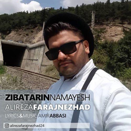 Alireza Farajnezhad – Zibatarin Namayesh