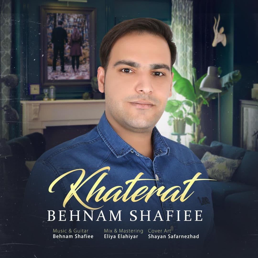 Behnam Shafiee – Khaterat