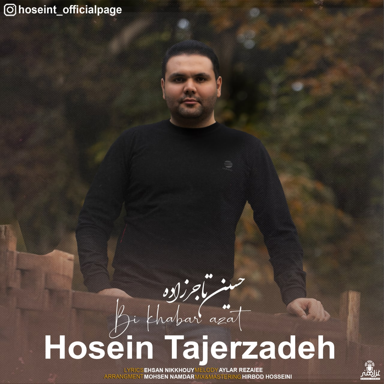 Hosein Tajerzadeh – Bi Khabar Azat