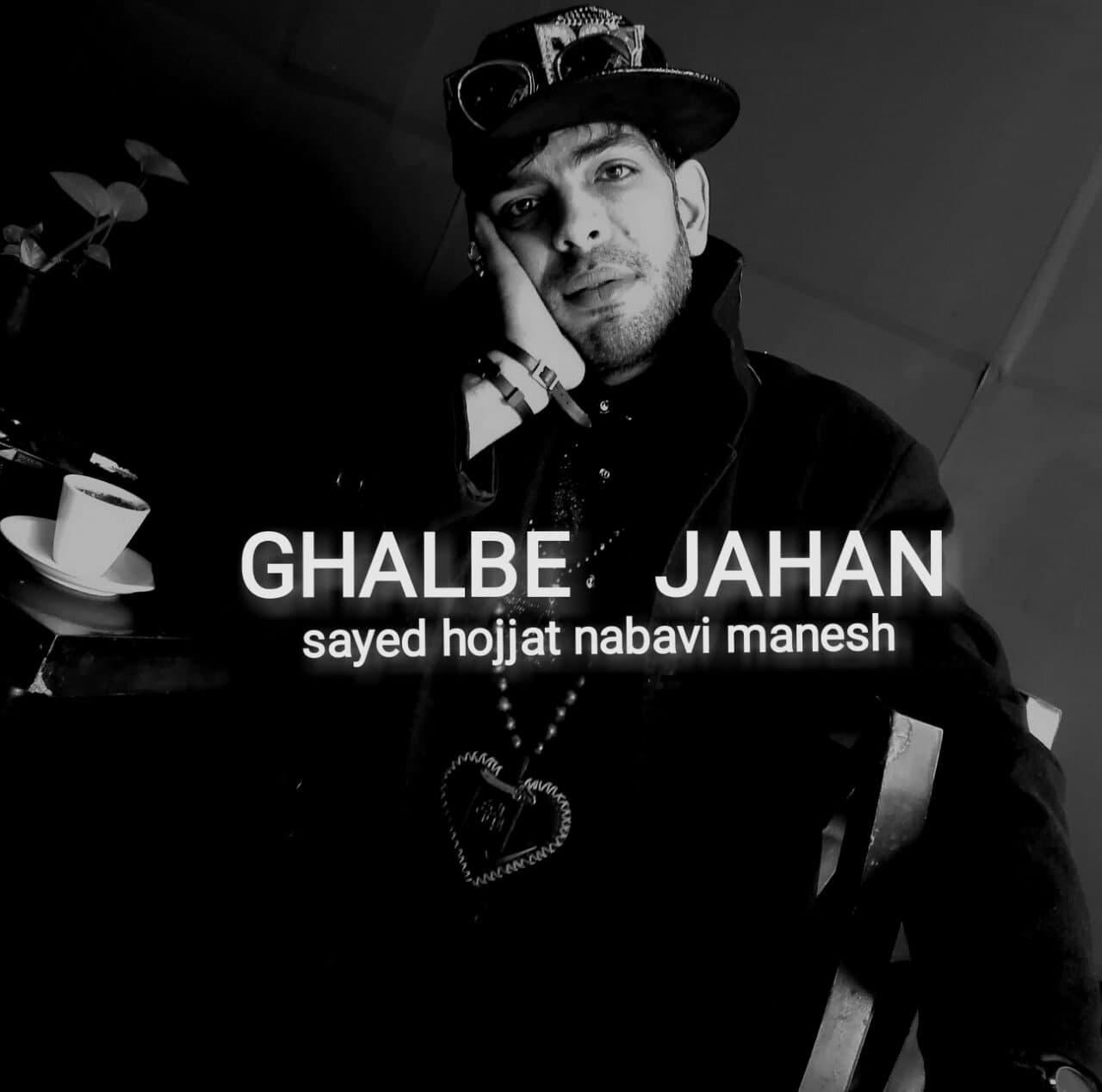 Kaveh (Seyed Hojjat Nabavi Manesh) – Ghalbe Jahan