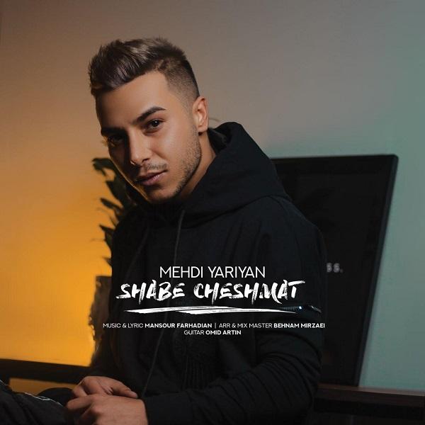 Mehdi Yariyan – Shabe Cheshmat