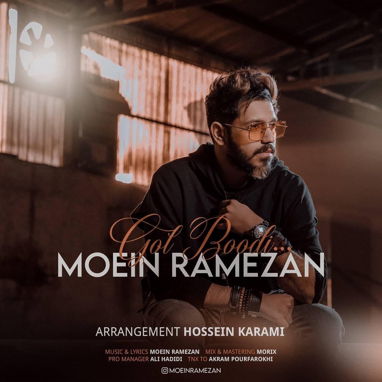 Moein Ramezan – Gol Boodi