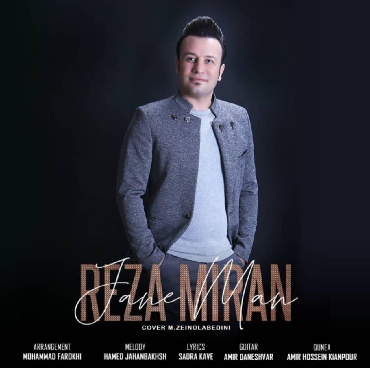 Reza Miran – Jane Man