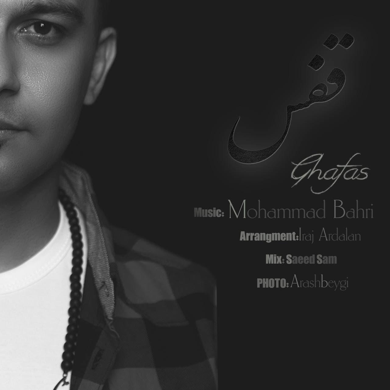 Mohammad Bahri – Ghafas