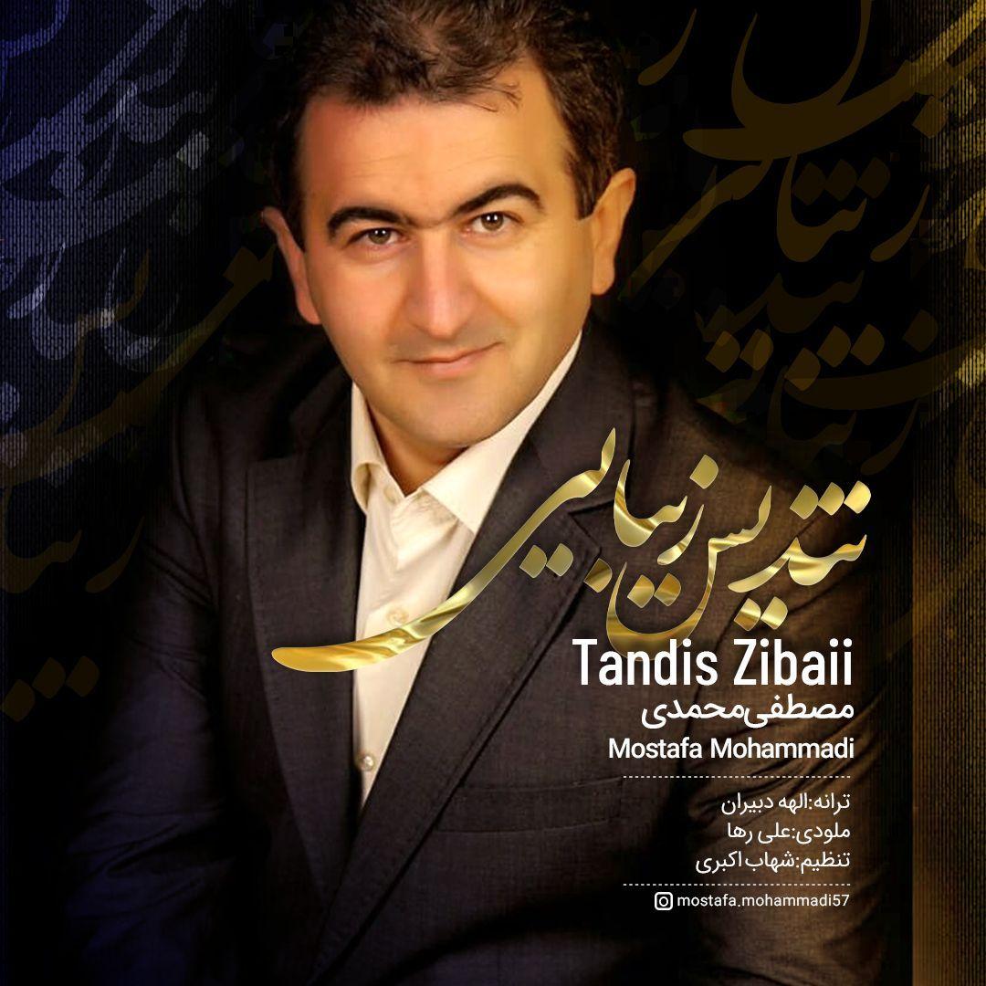 Mostafa Mohammadi – Tandis Zibaii