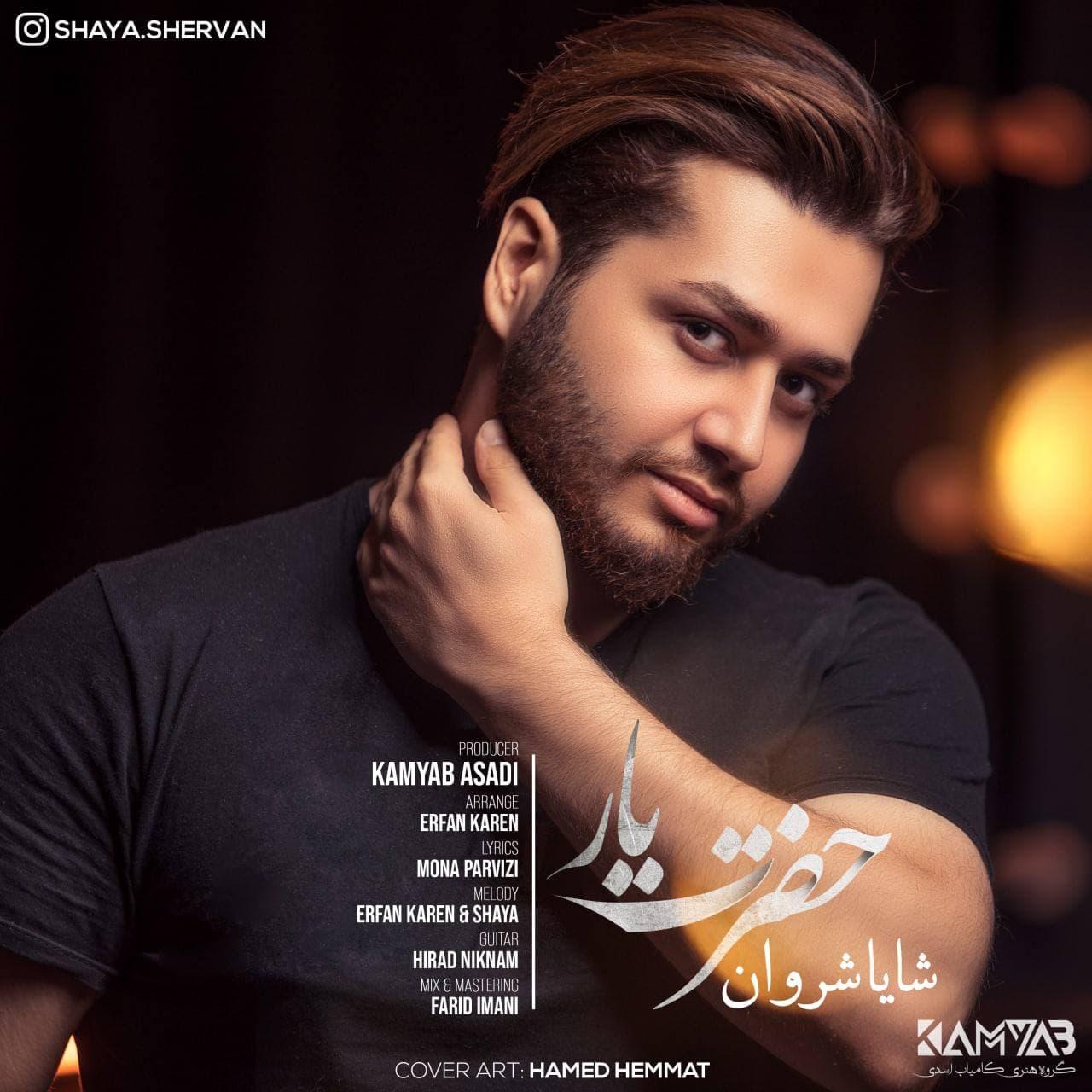 Shaya Shervan – Hazrate Yar