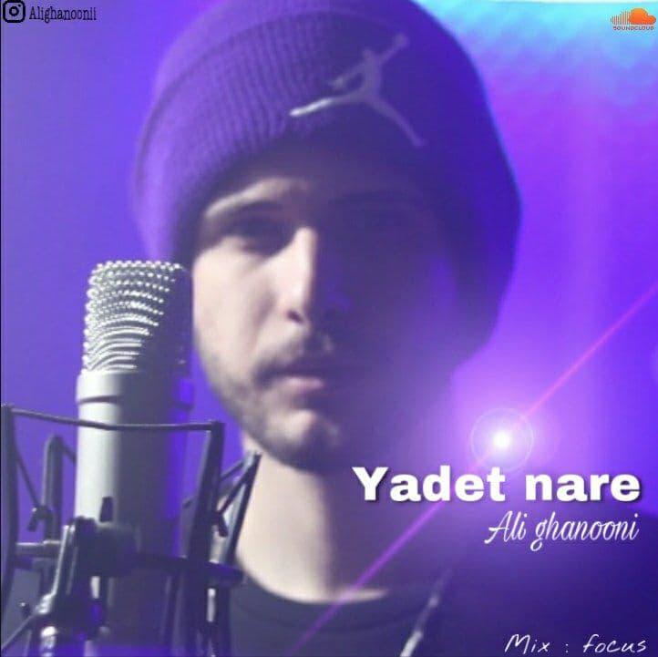 Ali Ghanooni – Yadet Nare