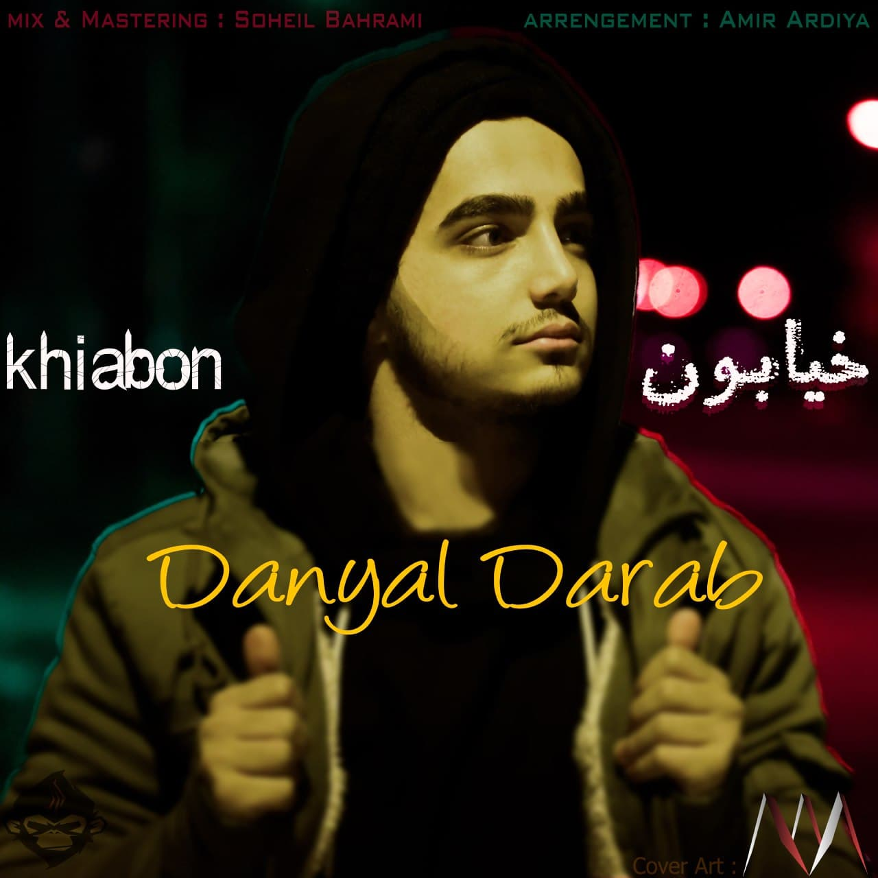Danyal Darab – Khiabon