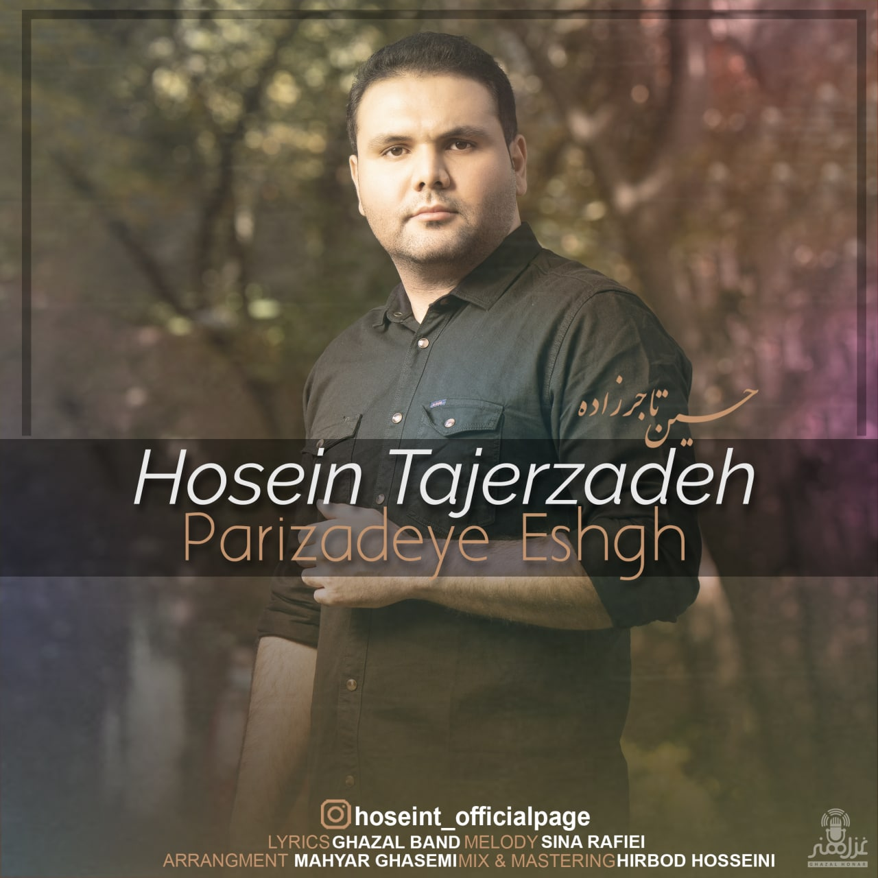 Hosein Tajerzadeh – Parizadeye Eshgh