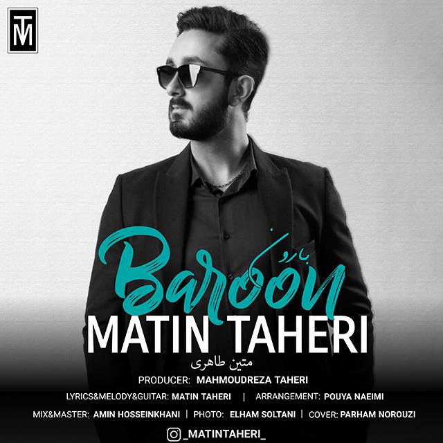 Matin Taheri – Baroon