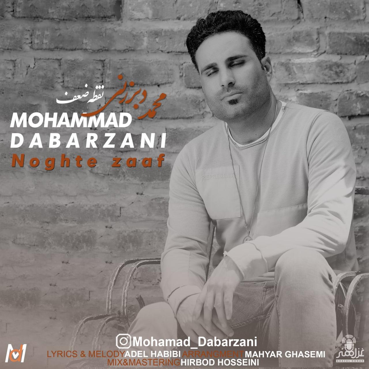 Mohammad Dabarzani – Noghte Zaaf