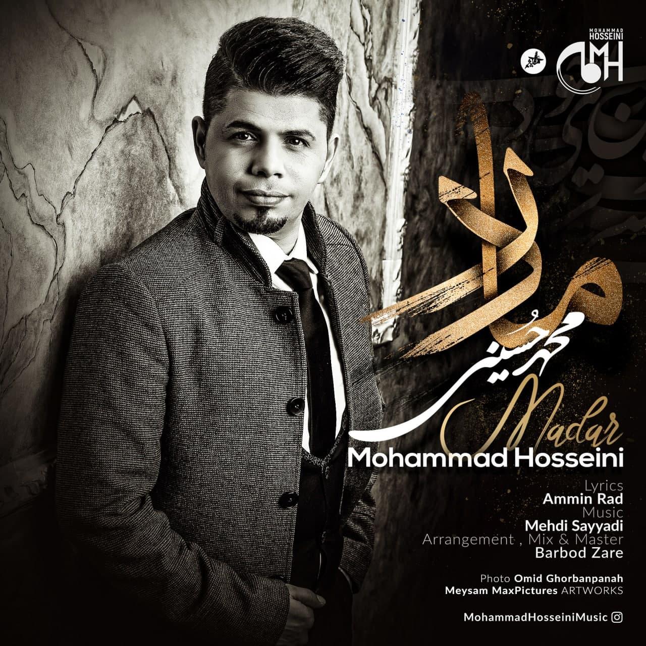 Mohammad Hosseini – Madar