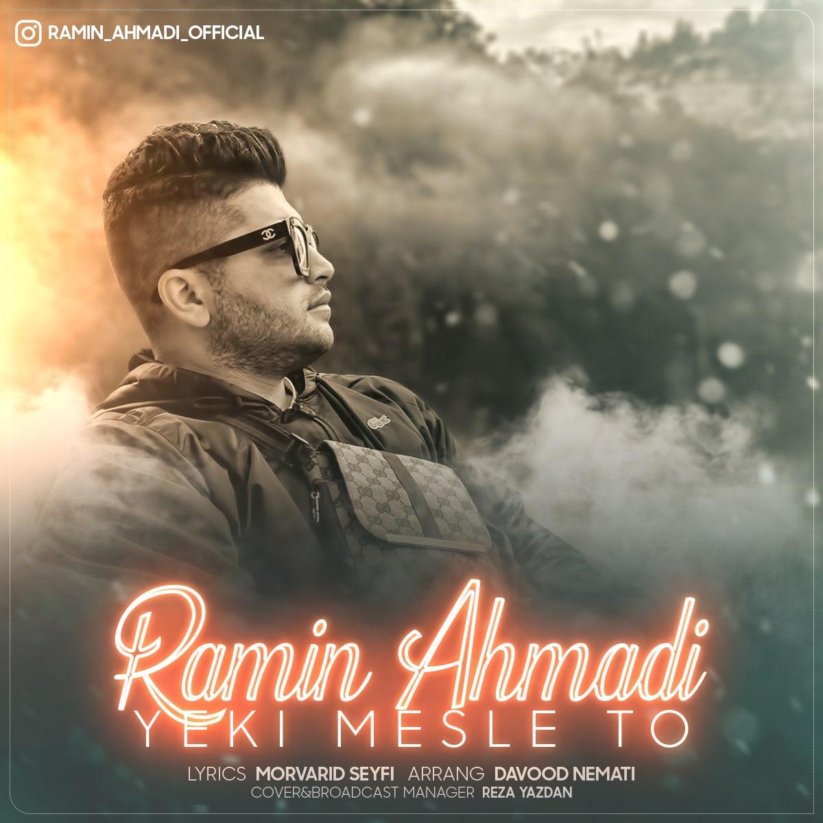 Ramin Ahmadi – Yeki Mesle To