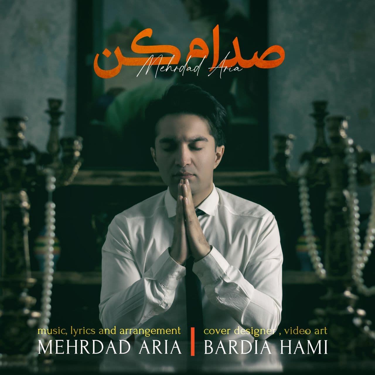 Mehrdad Aria – Sedam Kon