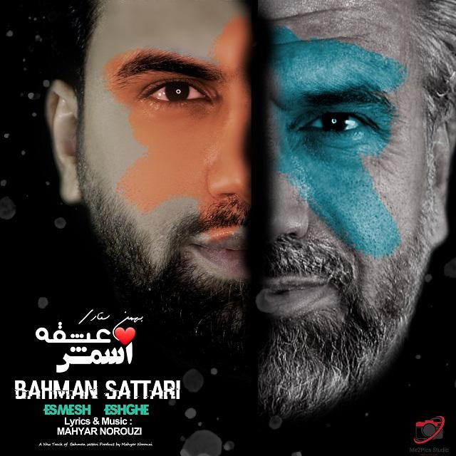 Bahman Sattari – Esmesh Eshghe