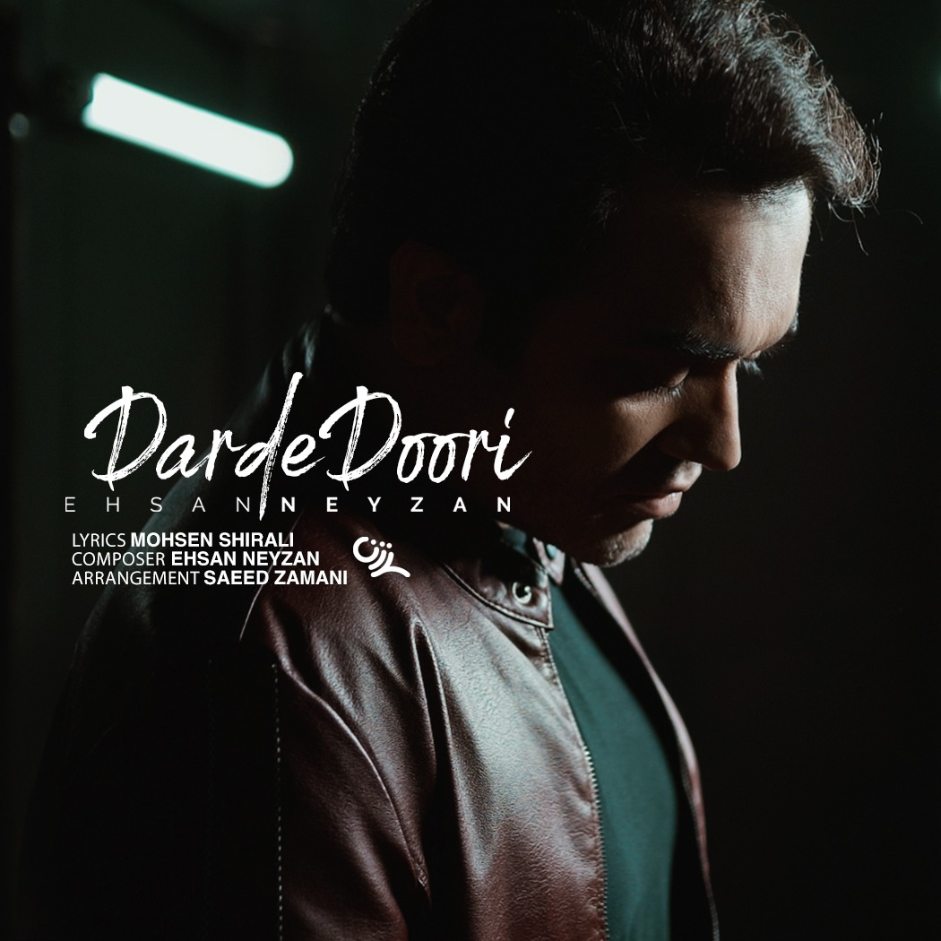 Ehsan Neyzan – Darde Doori