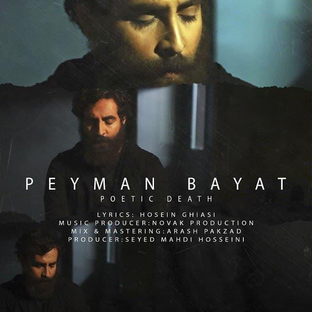 Peyman Bayat – Marge Shaerane