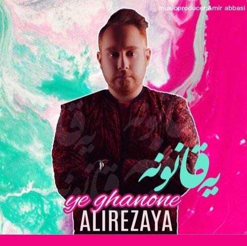Ali Rezaya – Ye Ghanone
