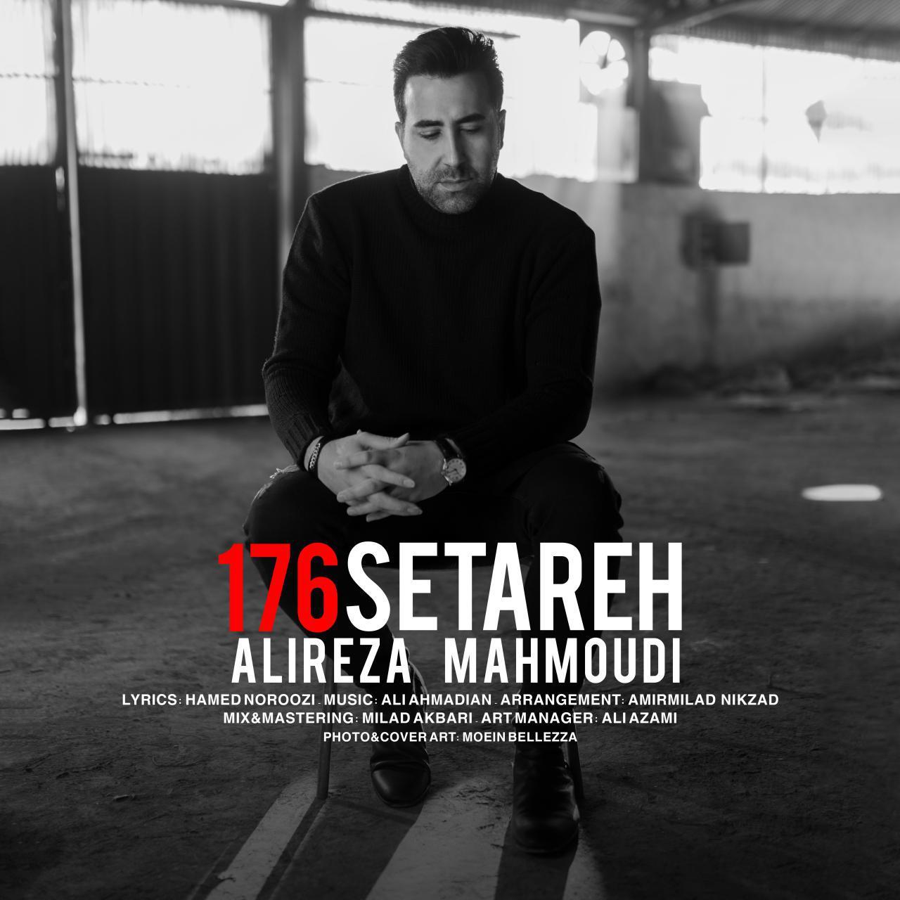 Alireza Mahmoudi – 176 Setareh