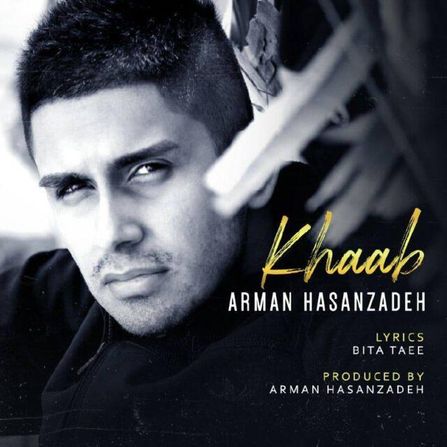 Arman Hasanzadeh – Khaab