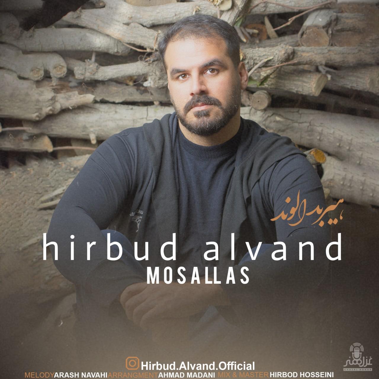Hirbud Alvand – Mosallas
