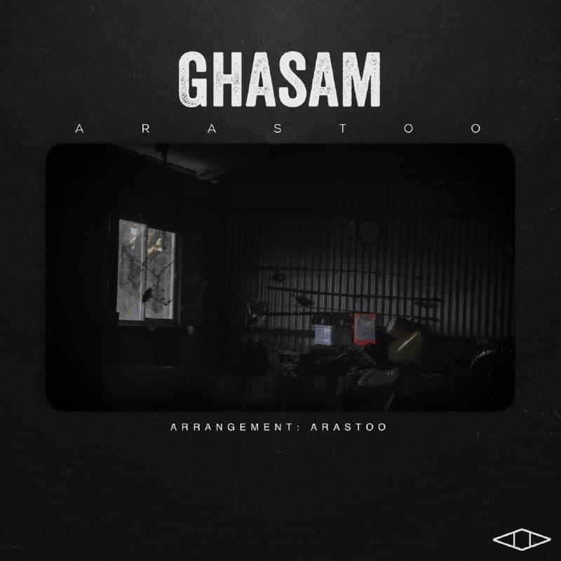 Arastoo – Ghasam
