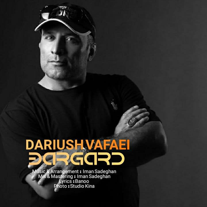 Daryoush Vafaei – Bargard