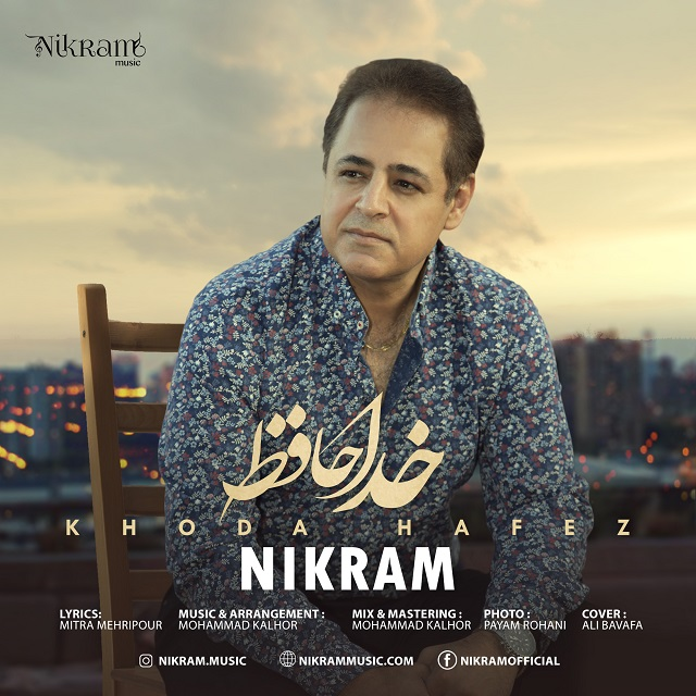 Nikram – Khoda Hafez