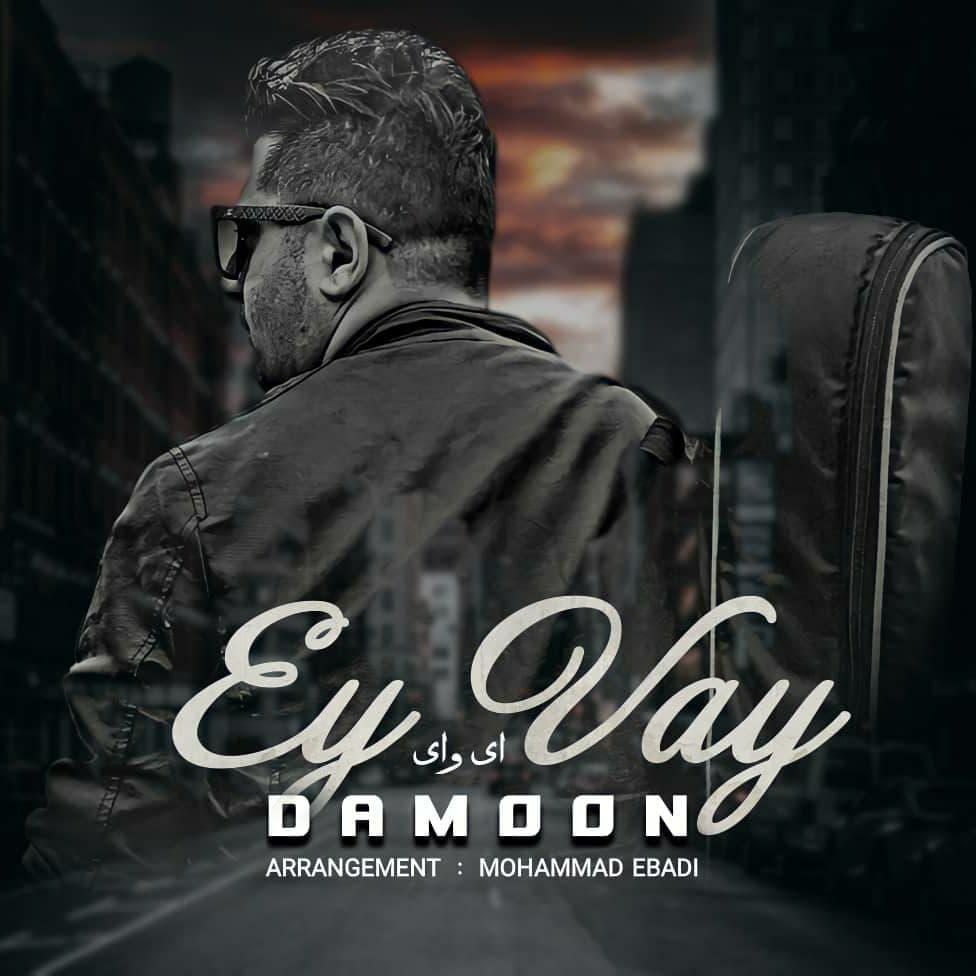 Damoon – Ey Vay