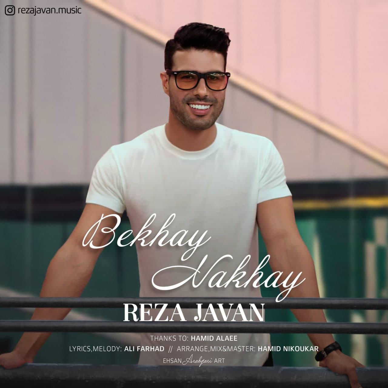 Reza Javan - Bekhay Nakhay