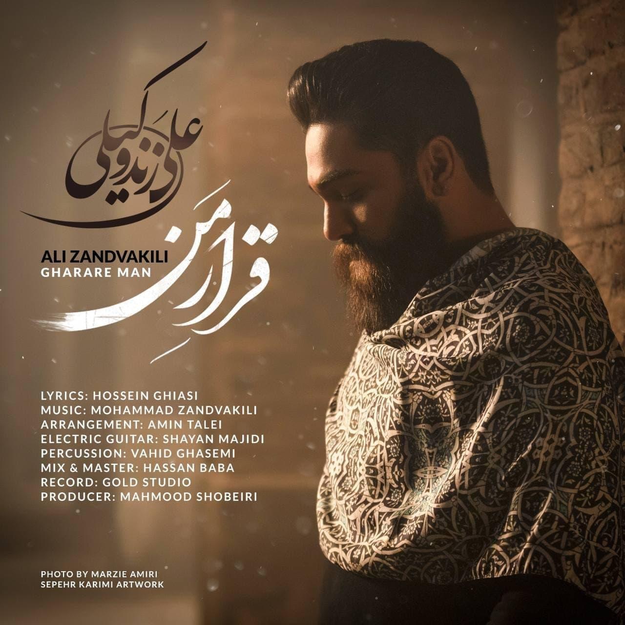 Ali Zand Vakili – Gharare Man