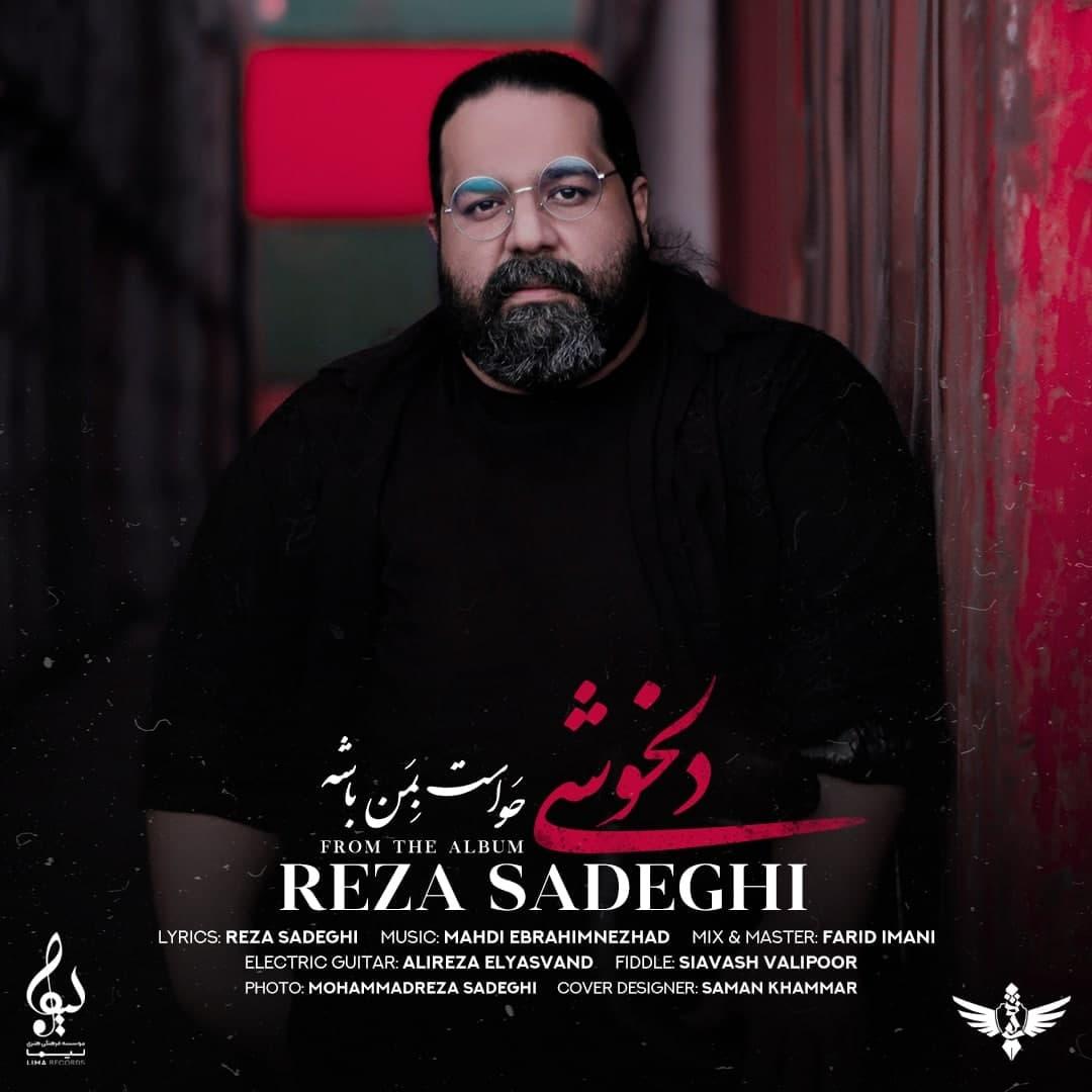 Reza Sadeghi - Delkhoshi