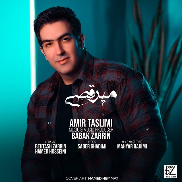 Amir Taslimi – Miraghsi