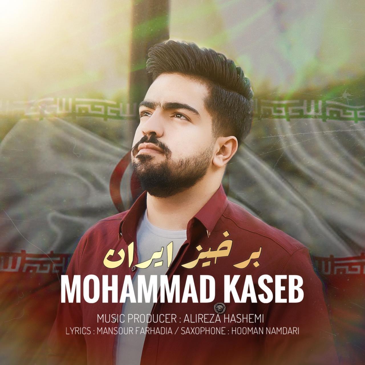 Mohammad Kaseb – Barkhiz Iran