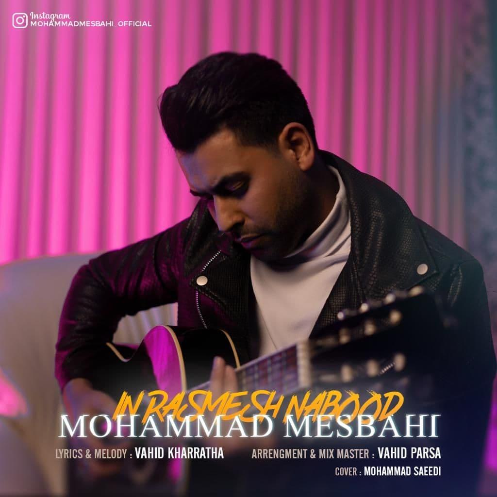 Mohammad Mesbahi – In Rasmesh Nabood