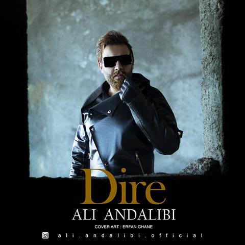 Ali Andalibi – Dire