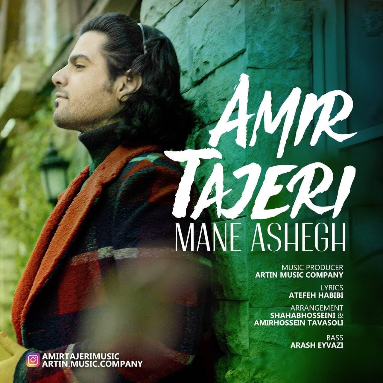 Amir Tajeri – Mane Ashegh