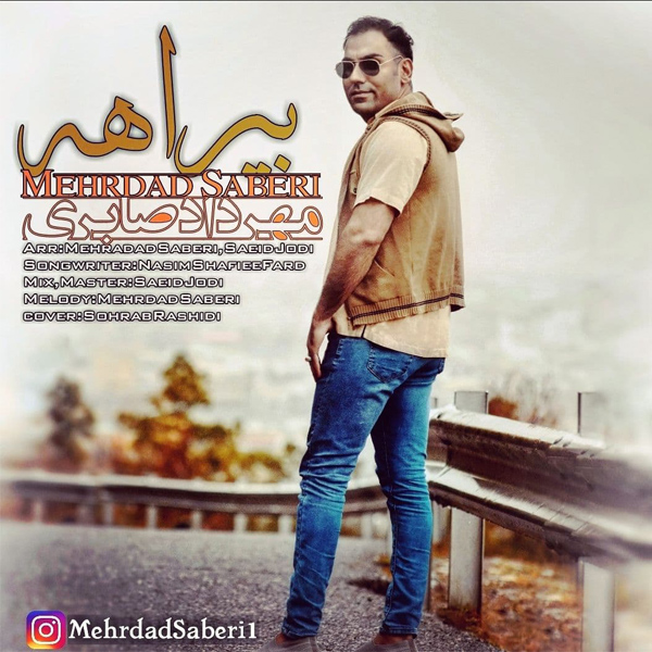Mehrdad Saberi – Birahe