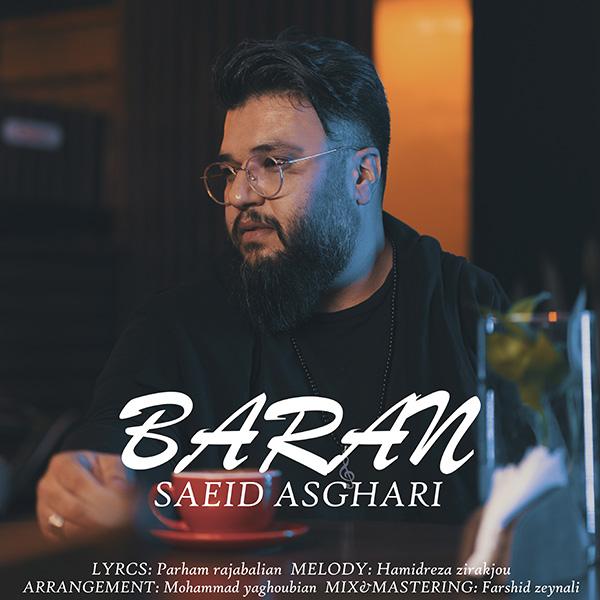 Saeid Asghari – Baran