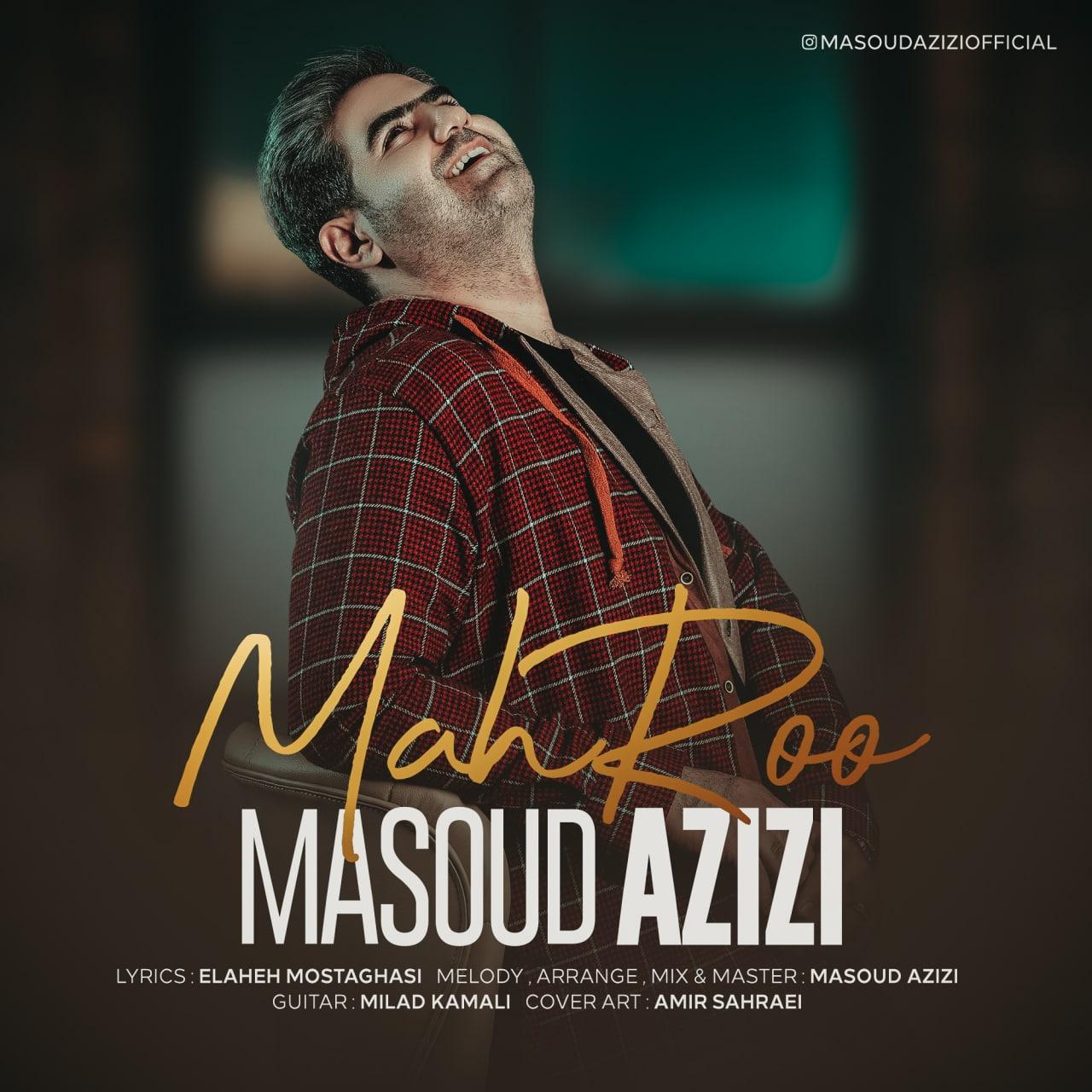Masoud Azizi – Mahroo
