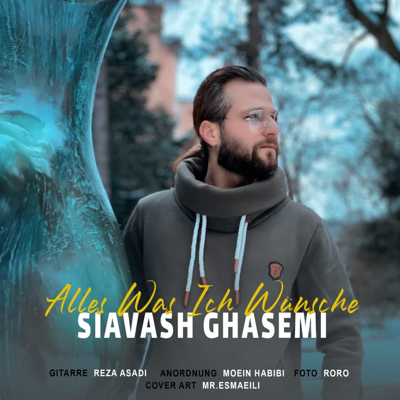 Siavash Ghasemi – Hame Chizi k Arezo Mikonam