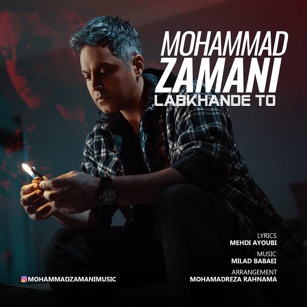 Mohammad Zamani – Labkhande To