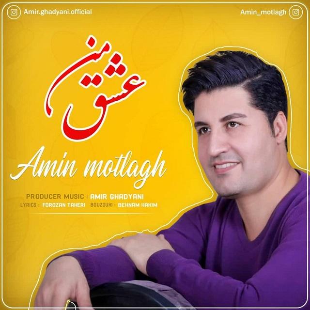 Amin Motlagh – Eshghe Man