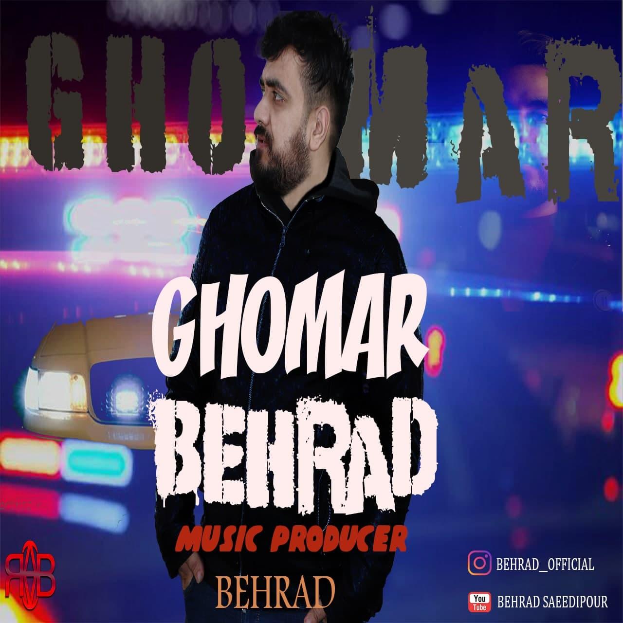 Behrad – Ghomar