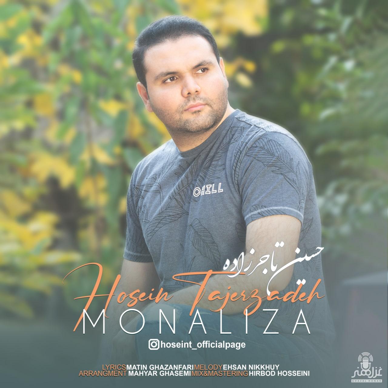 Hosein Tajerzadeh – Monaliza